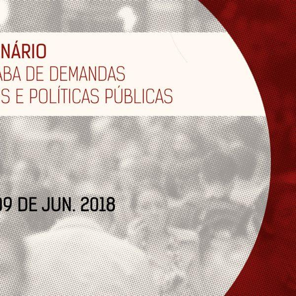 Demandas Sociais e Políticas Públicas são tema de Seminário em Cachoeiro